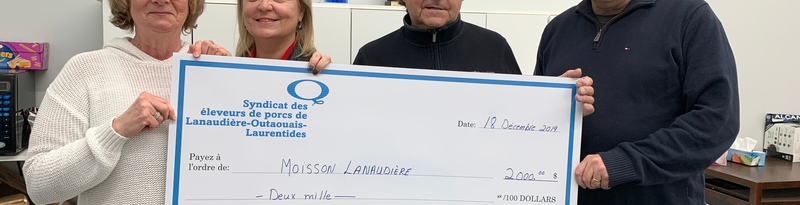 Don Moisson Lanaudière